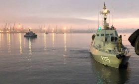 СБУ подтвердила присутствие контрразведчиков на задержанных кораблях