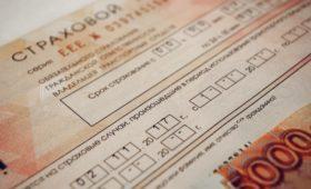 Cтраховщики не хотят привязывать ОСАГО к водителю