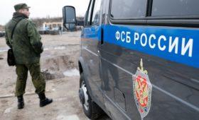 ФСБ подключилась к проверке сообщений о бомбах в Магнитогорске