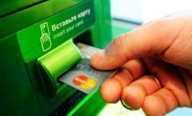 MasterCard запретит автоматические списания после конца пробной подписки