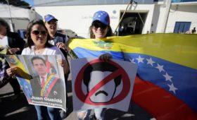 Помпео пообещал Венесуэле гуманитарную помощь на сумму более $20 млн