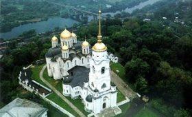 Туризм в России. Владимир