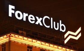 Банк России аннулировал лицензии «Форекс Клуб», «Телетрейд» и «Альпари»
