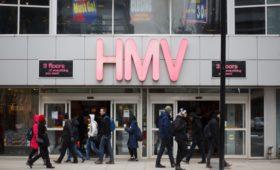 Британский музыкальный ретейлер HMV нашел себе нового владельца