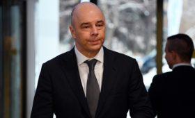 Силуанов оценил расходы на реализацию мер из послания Путина