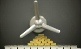 Портфель Шредингера. Что делать осторожному инвестору в 2019 году