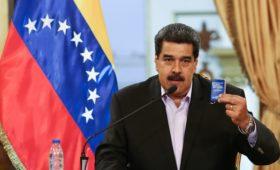 Мадуро пообещал выполнить финансовые обязательства перед Россией