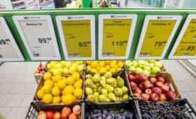 Удорожание жизни: почему рост инфляции может превысить все прогнозы