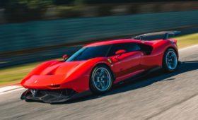 Ferrari представила ункальный трековый спорткар P80/C