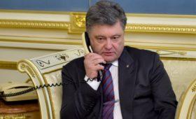 Порошенко заявил о прослушке Москвой переговоров президентов Украины