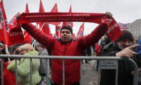 МВД и организаторы оценили число участников митинга КПРФ в Москве