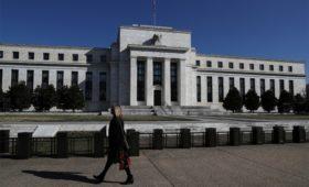 ФРС США отказалась от повышения ставок в текущем году