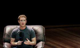Глава Facebook увидел будущее соцсетей в большей приватности