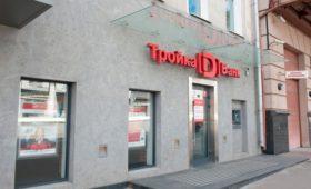 ЦБ отозвал лицензию у банка из топ-200