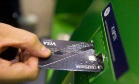 Силовики могут получить право без суда приостанавливать операции по счетам и вкладам