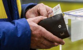 Реальные доходы россиян снизились при новой методике расчета