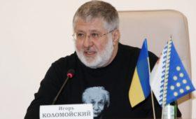 Коломойский заявил о готовности консультировать Зеленского