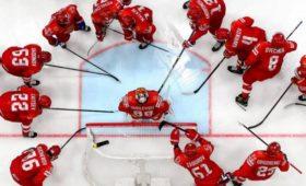 Обошла чемпиона: сборная России поднялась врейтинге IIHF