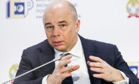 Силуанов предложил уравнять ставку НДФЛ для иностранцев и россиян