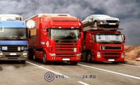 Автосервисы для грузовиков