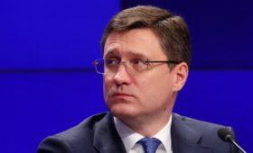 Новак допустил возникновение дефицита нефти на мировом рынке