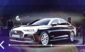 DS выпустит конкурента BMW 5 Series на фоне обвалившихся продаж
