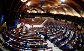 Комитет ПАСЕ предложил пригласить Россию на июньскую сессию ассамблеи