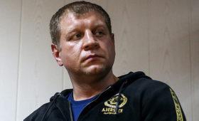 Федерация бокса России готова организовать профессиональный бойАлександру Емельяненко