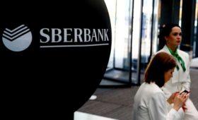 Сбербанк снизит ипотечные ставки второй раз за три месяца