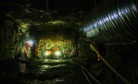Бывший топ-менеджер «Суммы» оказался совладельцем Eurasia Mining