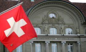 Конец банковской тайны? Что изменится после решения Федерального суда Швейцарии