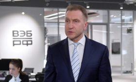 «Коммерсантъ» узнал, как ВЭБ планирует участвовать в пенсионной реформе