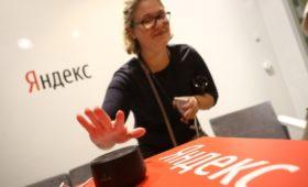«Яндекс» и ВТБ запустят сервис для неопытных инвесторов