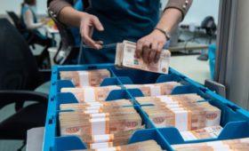 Денежная подушка государства выросла на $56 млрд