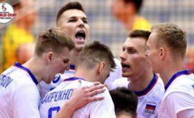 Сборная России обыграла итальянцев вКубке мира поволейболу