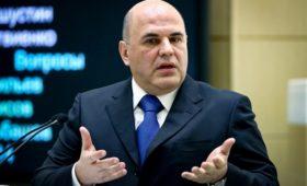 Глава ФНС разъяснил для бизнеса порядок сбора налога на имущество