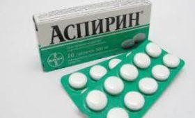 Аспирин ежегодно убивает тысячи людей, — исследование