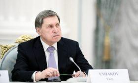 Кремль не увидел «продвижения» подготовки встречи в «нормандском формате»