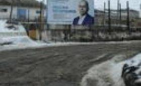 В Одесской области медреформа тормозит по всем направлениям