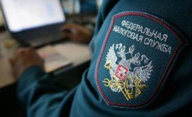 ФСБ и ФНС провели «мероприятия» в офисах 20 клининговых компаний