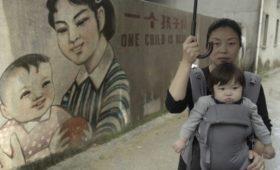 Цзялин Чжан: «Пропаганда становится частью общественной жизни, банально обеспечивая рабочие места»