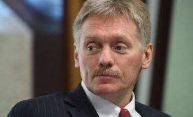 Песков отреагировал наконфликт Тутберидзе иПлющенко