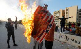 Посольство США в Ираке остановило консульскую работу на фоне беспорядков
