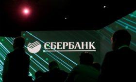 Силуанов подтвердил возможную потерю ЦБ доли в Сбербанке стоимостью почти в 3 трлн рублей
