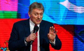 Кремль объяснил связанные с Госсоветом поправки к Конституции
