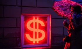 Доллар и евро достигли допустимых для 18 марта пределов на Мосбирже