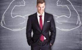 Ученые: самооценка влияет на уровень тестостерона у мужчин